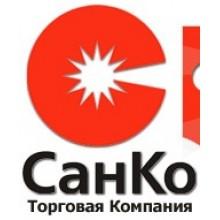 «СанКо» город Рязань